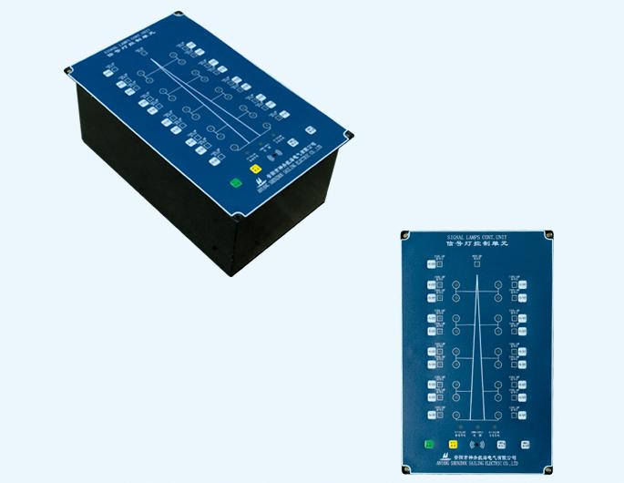 信号灯控制箱